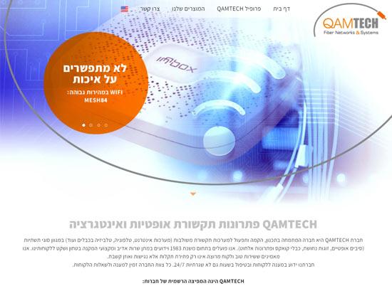 QAM TECH תקשורת אופטית